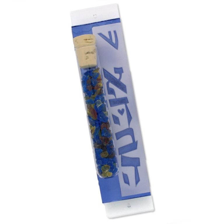 Ahava - (White with Light Blue Mirror) Wedding Shards Mezuzah