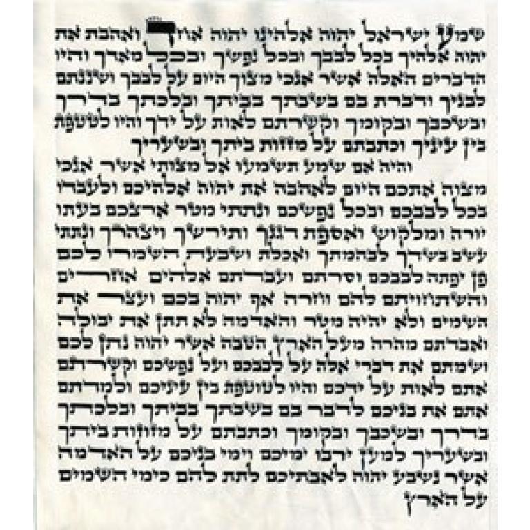 """Alter Rebbe Mezuzah Klaf 2XL 8"""" (20cm)"""