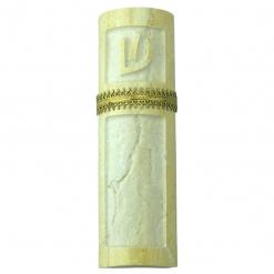 "Antique ""Atik"" Jerusalem Stone Mezuzah - Medium"