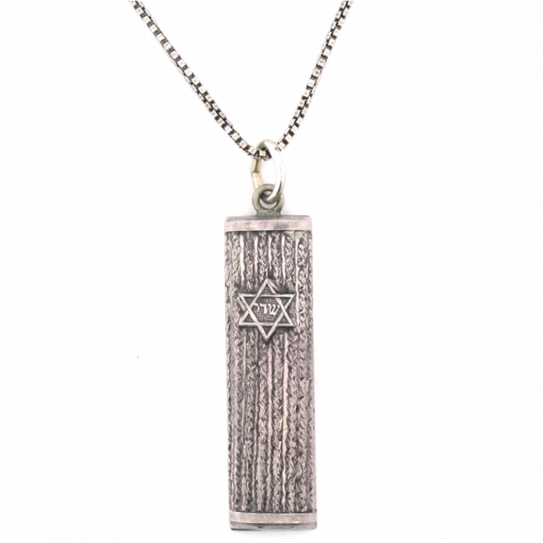 Antique Column Sterling Silver Mezuzah Pendant