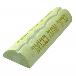 Blessed in Coming and Going Stone Mezuzah - Large