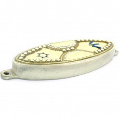 Cream Enamel and Beads Oval Mezuzah