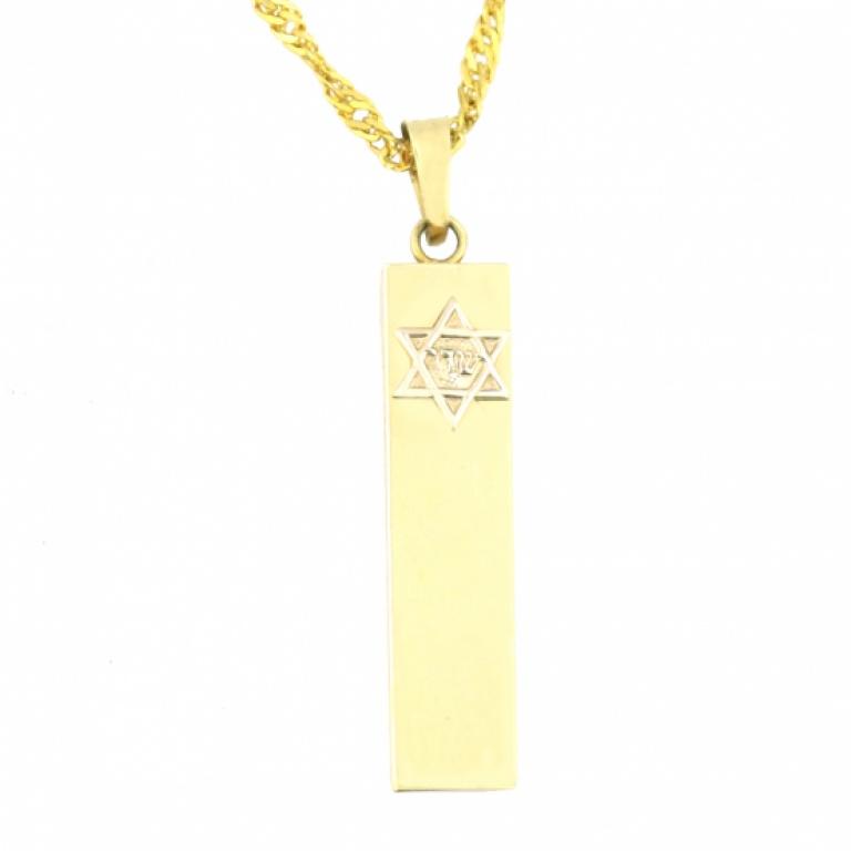Florentine Gold Rectangular Mezuzah Pendant