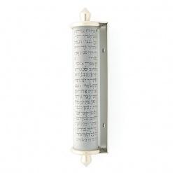 Glass Qumran Mezuzah Case - Medium