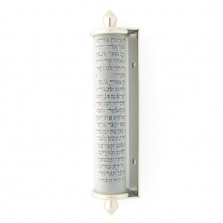 Glass Qumran Mezuzah Case - Small