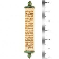 Jerusalem Stone Qumran Mezuzah Case - Medium