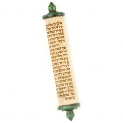 Jerusalem Stone Qumran Mezuzah Case - Small