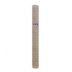 "Kosher Mezuzah Klaf Scroll - Extra Small 2.3"" - 6cm"