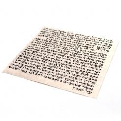 "Kosher Mezuzah Klaf Scroll - Medium 4"" - 10cm"