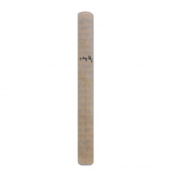 "Kosher Mezuzah Klaf Scroll - Small 2.75"" - 7cm"