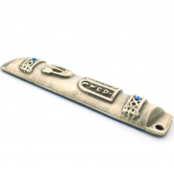 Pewter Mezuzah with Tablets and Shin