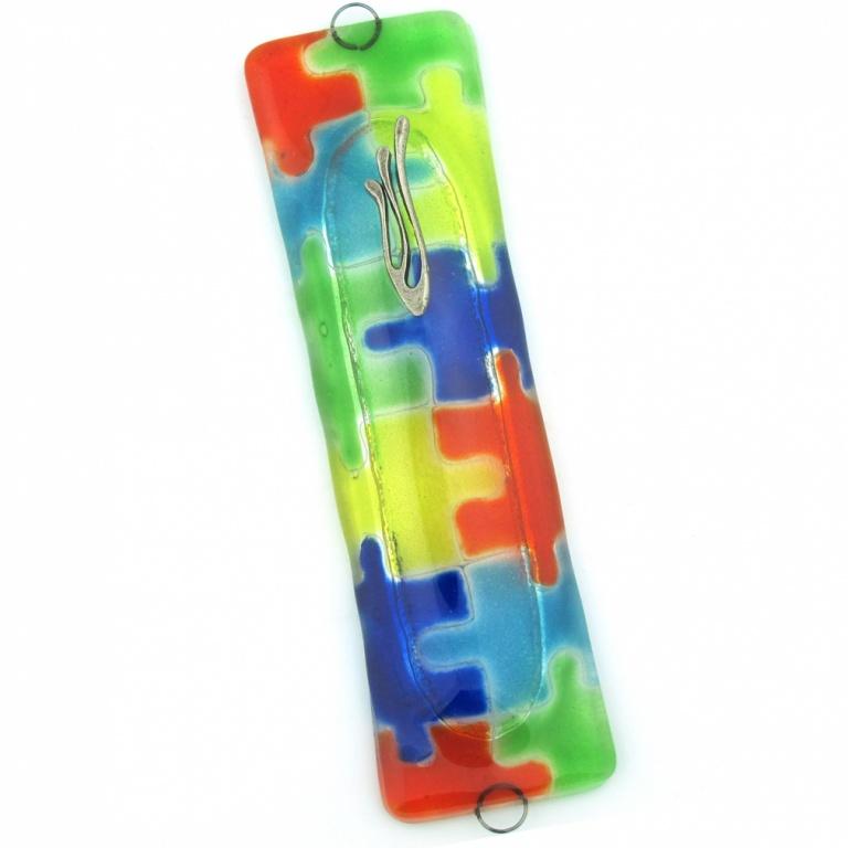 Puzzle Pieces Glass Mezuzah