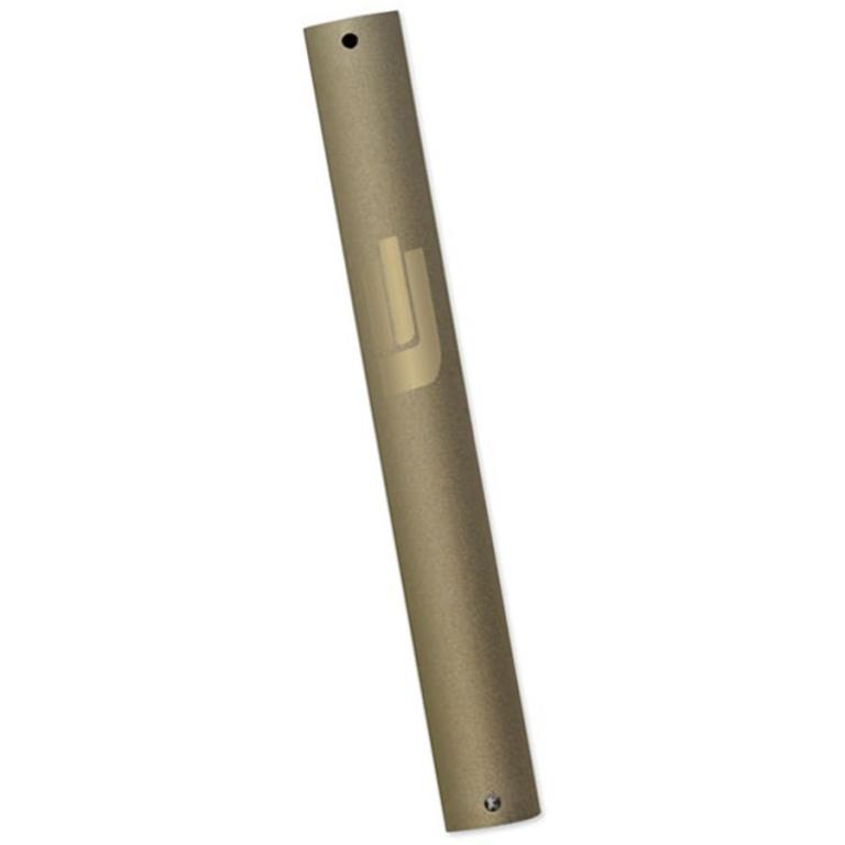 Sandblasted Metal Mezuzah in Beige- X Large
