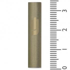 Sandblasted Mezuzah in Beige - Small