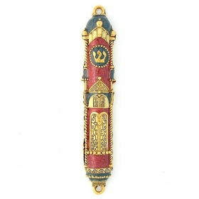 Synagogue Doors Mezuzah -With Gold Accents