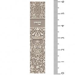 Taupe Goblet Large Mezuzah