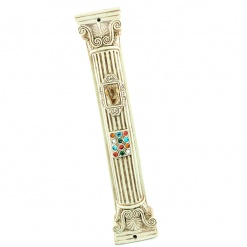 Choshen with Columns Mezuzah in Beige - XXL