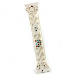 Choshen with Columns Mezuzah in White - XXL